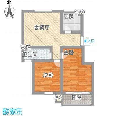 通泗街坊55.00㎡通泗街坊2室户型2室