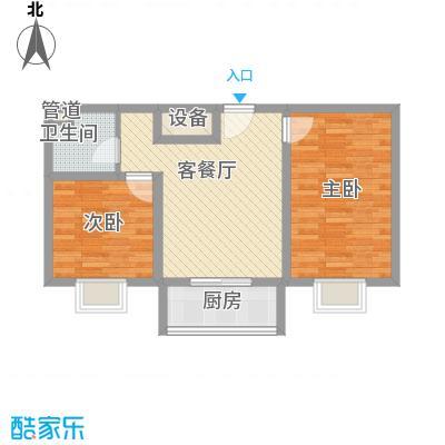 果岭小镇项目71.81㎡果岭小镇项目户型图1-A户型2室1厅1卫1厨户型2室1厅1卫1厨