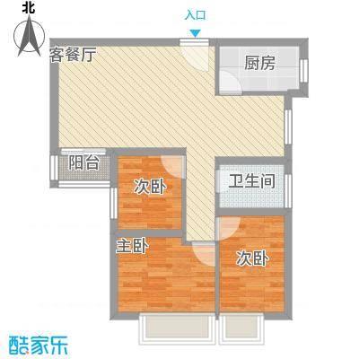 丁香园79.93㎡丁香园户型图H2户型3室2厅1卫1厨户型3室2厅1卫1厨