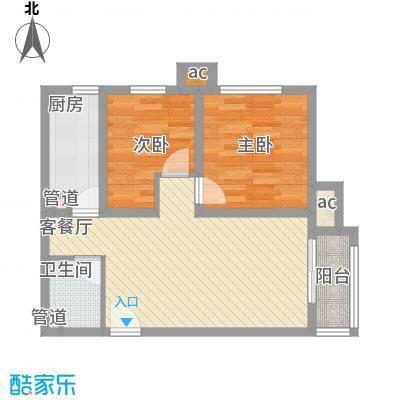 富丽国际64.00㎡富丽国际户型图8-E户型2室2厅1卫1厨户型2室2厅1卫1厨