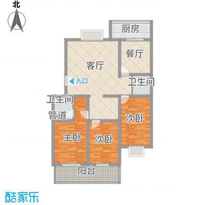 果岭小镇项目131.96㎡果岭小镇项目户型图2-B户型3室2厅2卫1厨户型3室2厅2卫1厨