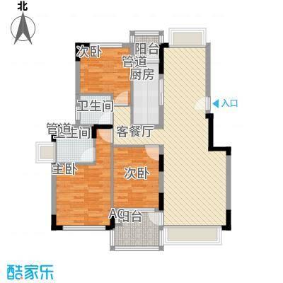 理想0769二期116.00㎡理想0769二期3室户型3室