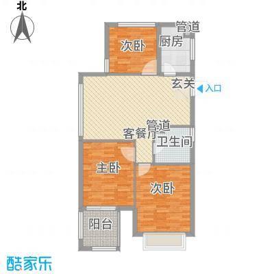 东浦花园122.00㎡东浦花园3室户型3室