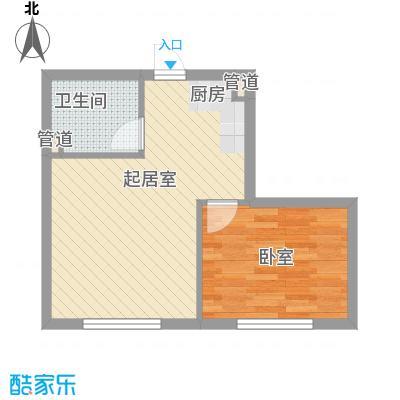新青年汇50.16㎡1#楼1、3单元B户型1户型2室1厅1卫1厨