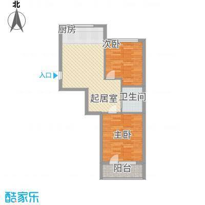 元兴理想新城76.08㎡元兴理想新城户型图B1B2C1C2C3B3号楼E户型2室1厅1卫1厨户型2室1厅1卫1厨