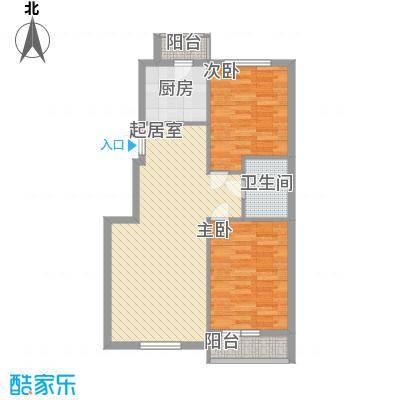 元兴理想新城87.35㎡元兴理想新城户型图B1B2C1C2C3B3号楼B户型2室2厅1卫1厨户型2室2厅1卫1厨