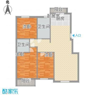 元兴理想新城126.12㎡元兴理想新城户型图B1B2C1C2C3B3号楼I户型3室2厅2卫1厨户型3室2厅2卫1厨
