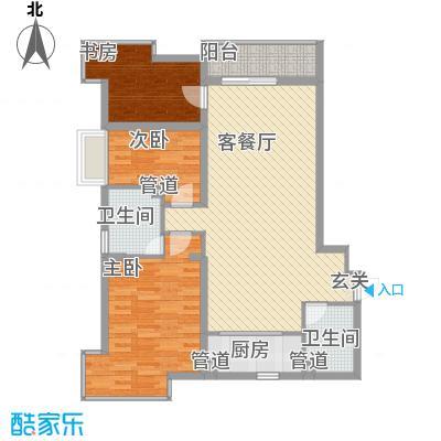 宏祥盛世134.81㎡宏祥盛世户型图2#楼E户型3室2厅2卫1厨户型3室2厅2卫1厨