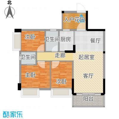 格兰名筑97.00㎡9栋、9栋、4栋、5栋D3E3户型3室2卫1厨