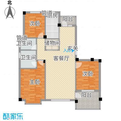 合美华庭133.00㎡合美华庭户型图10#楼户型3室2厅2卫1厨户型3室2厅2卫1厨