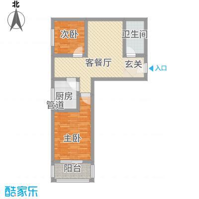 东润国际新城东润国际新城户型图26号楼B户型2室2厅1卫1厨户型2室2厅1卫1厨