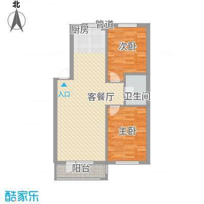 合美华庭83.00㎡合美华庭户型图1、2、9#楼户型2室2厅1卫1厨户型2室2厅1卫1厨