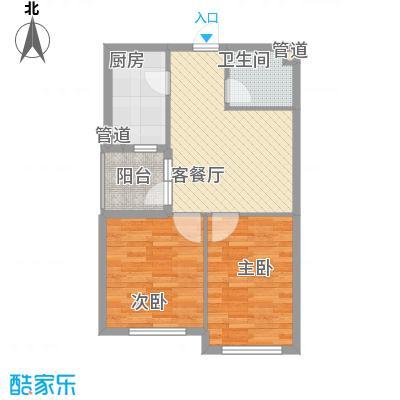 合美华庭75.00㎡合美华庭户型图6、7、8#楼户型2室2厅1卫1厨户型2室2厅1卫1厨