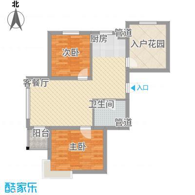 合美华庭83.00㎡合美华庭户型图6、7、8#楼户型2室2厅1卫1厨户型2室2厅1卫1厨