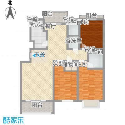 金座领海世嘉155.00㎡一梯两户布局户型3室2厅2卫1厨