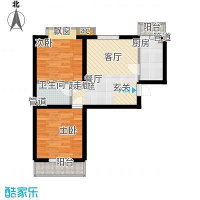 嘉元青年汇78.32㎡嘉元青年汇户型图A户型2室2厅1卫1厨户型2室2厅1卫1厨