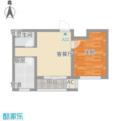 海湾壹号52.63㎡海湾壹号户型图11#楼-13#楼B3户型1室2厅1卫1厨户型1室2厅1卫1厨