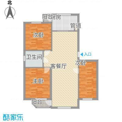金都嘉园118.81㎡户型3室2厅1卫1厨