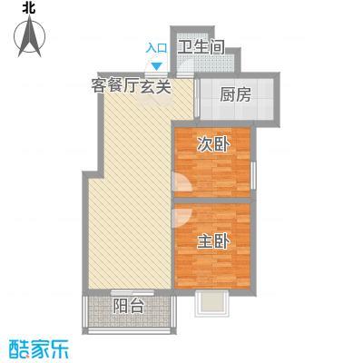 鑫缘佳地鑫缘佳地户型图户型B2两室两厅一厨一卫92.12平米户型10室