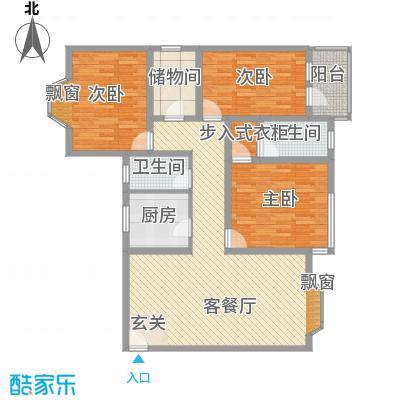 盛世华庭B6143.26㎡盛世华庭B6户型图C户型3室2厅2卫1厨户型3室2厅2卫1厨