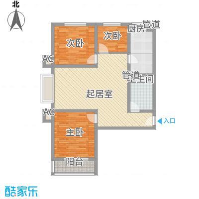 御龙苑项目111.11㎡御龙苑项目户型图3#楼1户型3室2厅1卫1厨户型3室2厅1卫1厨