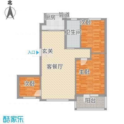 开世嘉年开世嘉年户型图3室户型图3室2厅1卫1厨户型3室2厅1卫1厨