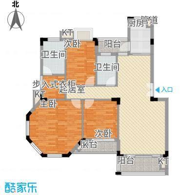 金椅豪园别墅124.87㎡金椅豪园别墅户型图3室2厅2卫1厨户型10室
