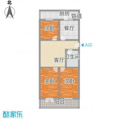 东港嘉园户型图3室2厅1卫