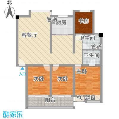 御河苑130.14㎡御河苑户型图4室2厅2卫户型10室