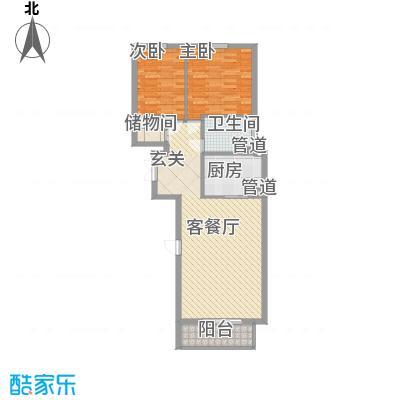 龙城四季128.29㎡龙城四季户型图4#楼A户型3室2厅2卫1厨户型3室2厅2卫1厨