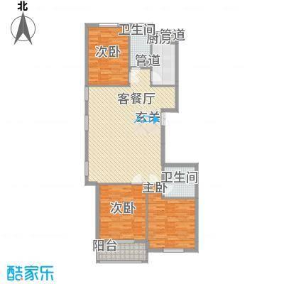 龙城四季126.90㎡龙城四季户型图4#楼A1型3室2厅2卫1厨户型3室2厅2卫1厨