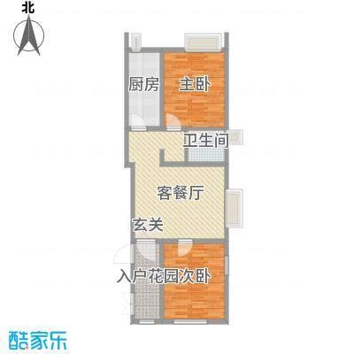 恒实城市广场・新城市花园户型图4-4-3户型 2室1厅1卫1厨