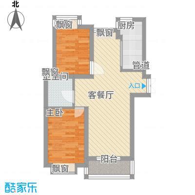 清新雅苑62.00㎡清新雅苑2室户型2室