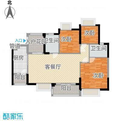 中惠�庭115.84㎡中惠�庭户型图17#标准层0708户型3室2厅2卫1厨户型3室2厅2卫1厨