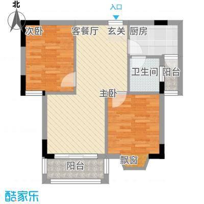 宏溪小区宏溪小区户型图201007240843283室户型3室