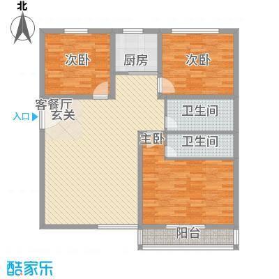 西南花园135.00㎡户型3室2厅2卫1厨