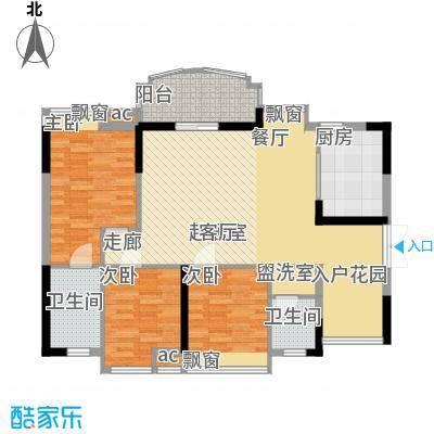 星城国际花园四期86.00㎡星城国际花园四期户型图15F9户型3室2厅2卫1厨户型3室2厅2卫1厨