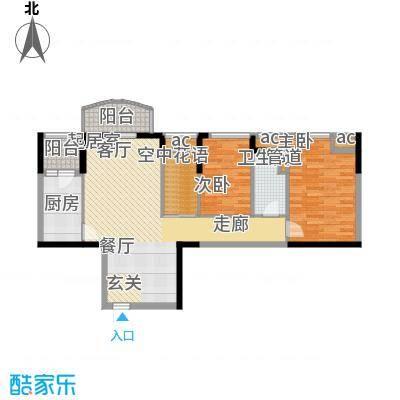 星城国际花园四期81.47㎡星城国际花园四期户型图11栋标准层F4户型2室2厅1卫1厨户型2室2厅1卫1厨