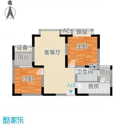 听湖居94.00㎡听湖居(松山湖)2室户型2室