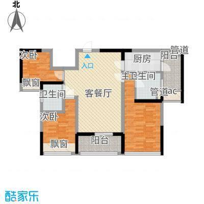 金地外滩8号99.85㎡金地外滩8号户型图3、4栋标准层02单位3室2厅2卫1厨户型3室2厅2卫1厨