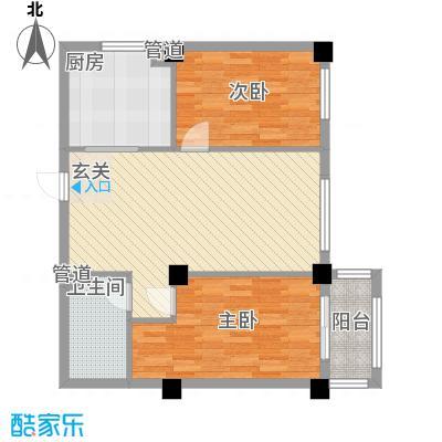 想想大厦92.00㎡想想大厦户型图E户型2室1厅1卫1厨户型2室1厅1卫1厨