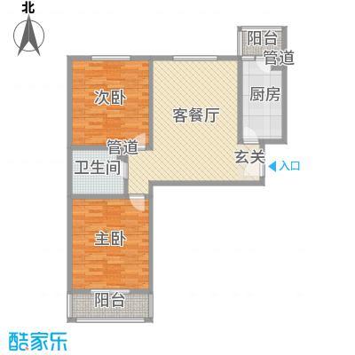 五龙花园95.70㎡五龙花园户型图E户型2室2厅1卫户型2室2厅1卫