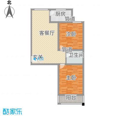 五龙花园五龙花园户型图C户型2室户型2室