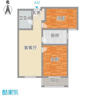 五龙花园93.18㎡五龙花园户型图D户型2室2厅1卫户型2室2厅1卫
