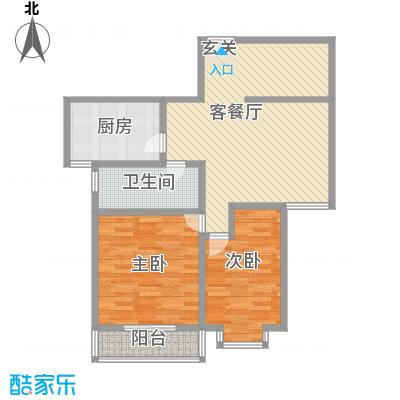 五龙花园94.69㎡五龙花园户型图B户型2室2厅1卫1厨户型2室2厅1卫1厨
