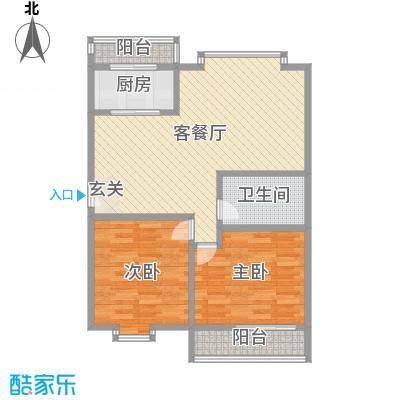 五龙花园97.21㎡五龙花园户型图D户型2室2厅1卫1厨户型2室2厅1卫1厨