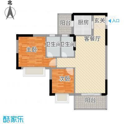 金田花园花域80.30㎡金田花园花域户型图18栋标准层B3户型2室2厅2卫1厨户型2室2厅2卫1厨