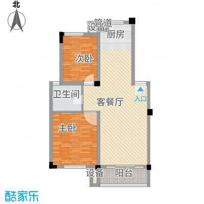 康乐新村90.00㎡康乐新村2室户型2室