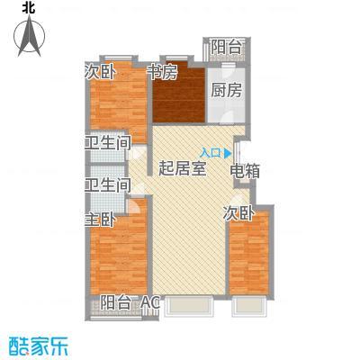 龙湾国际127.00㎡龙湾国际4室户型4室