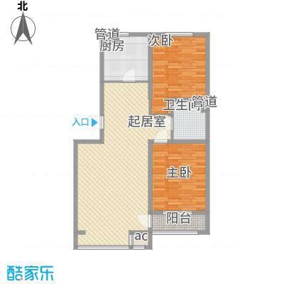 金色玺园101.00㎡B1户型2室2厅2卫1厨
